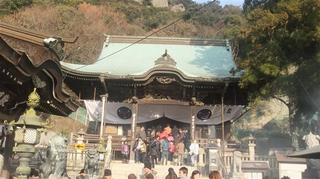 八栗寺0.jpg