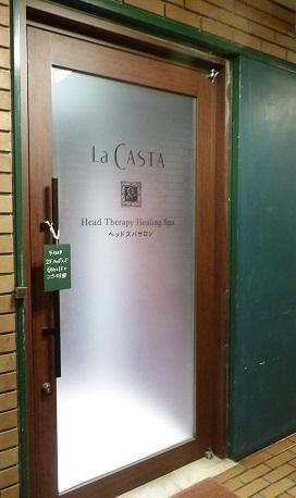 店内ドア0.jpg