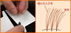 tsumuji3.jpg