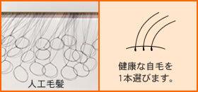 tsumuji5.jpg